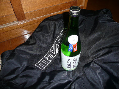 加茂五葉大吟醸酒