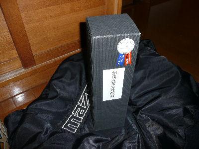 加茂五葉大吟醸酒の箱