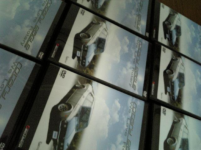 ROTARY EAGLE DVD