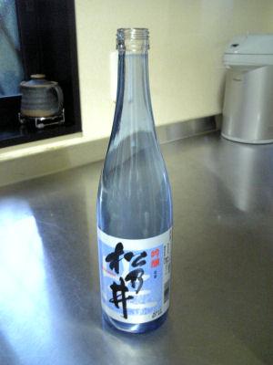 松乃井の吟醸生酒