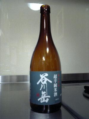 超辛口純米酒 谷川岳