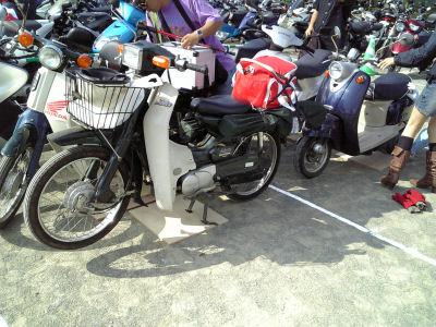バイク駐車場到着