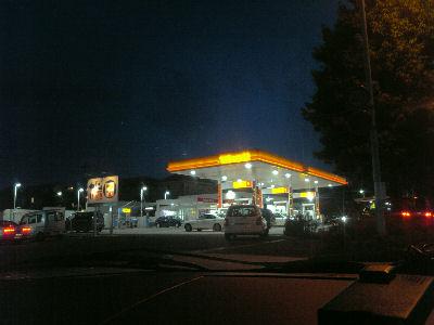 昭和シェル石油の給油所