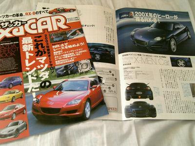 東京オートサロンで配っていたXaCAR