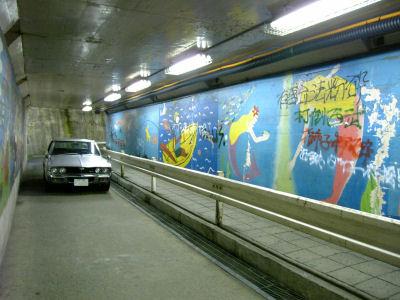 地下道とルーチェ