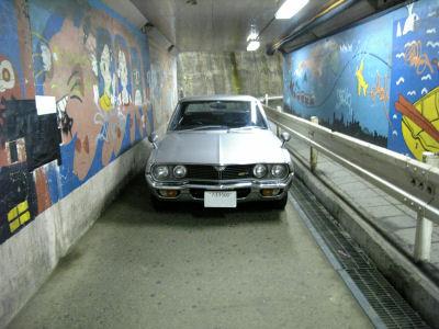 マツダルーチェと地下道