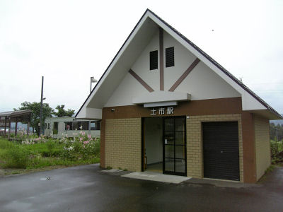 JR土市駅