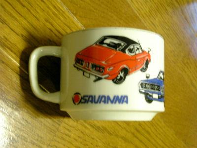 サバンナのコップ2