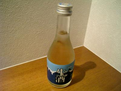 大雪渓の生酒
