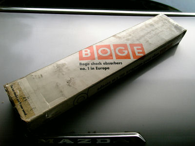 BOGEの箱