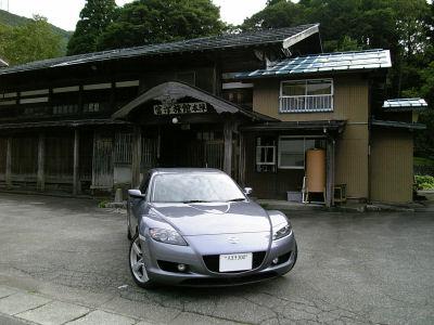 マツダRX-8と富沢家旅館