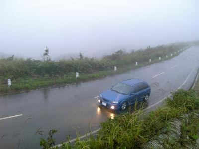 霧の魚沼スカイライン