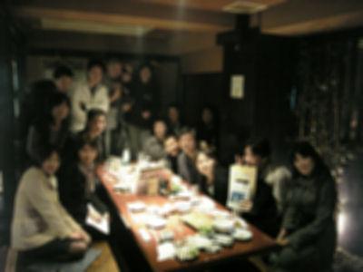 同窓会'06