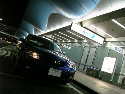 アクセラと羽田空港