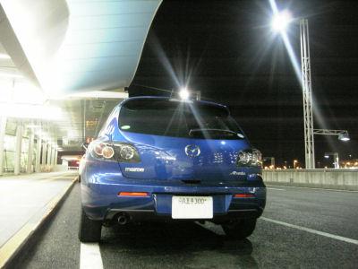 アクセラと羽田空港第二ターミナル