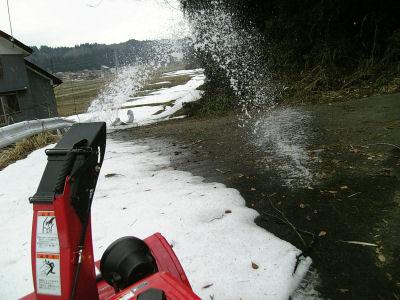 除雪機で遊ぶ