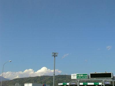 箱根への道中、小田原厚木道路