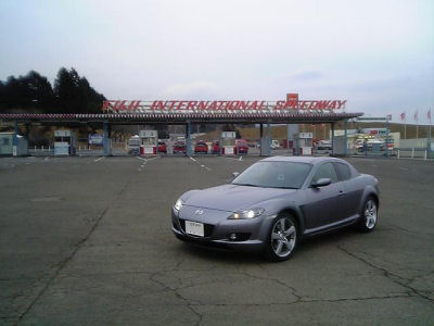 FISCOのゲートとRX-8