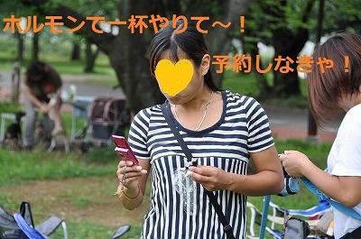 009-1_20100628015129.jpg