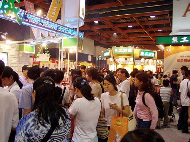 台湾鯛宇ペイ