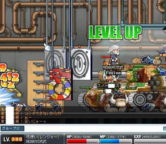 Maple0000LvUP140.jpg