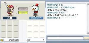 Maple0000ddsd.jpg