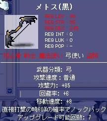 Maple0001gfdsgsgs.jpg