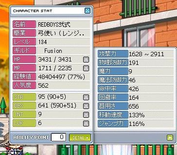 Maple0002222222222.jpg