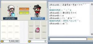 Maple0002gfsdgfss.jpg