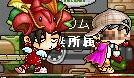 Maple0003113.jpg