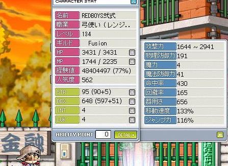 Maple00033333333333333.jpg