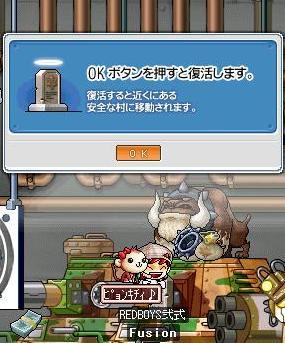 Maple0003dfafaafg.jpg