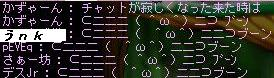 Maple0003gagsfgs.jpg