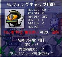 Maple0003gyhgjvjg.jpg
