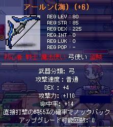 Maple0003ratgsgs.jpg