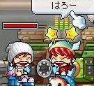 Maple0004fgsgfsgs.jpg