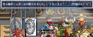 Maple0005hdghdf.jpg