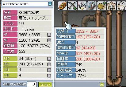 Maple0009dfasfaaf.jpg
