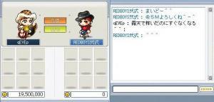 Maple0009kjgkg.jpg