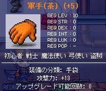 Maple0010ghdhd.jpg