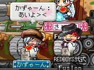 Maple0013gsgffgsgfs.jpg