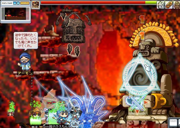 Maple0014dfafdsfdsfd.jpg