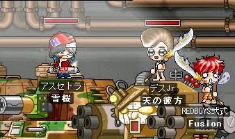 Maple0014fdafdas.jpg