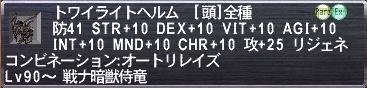 GW-01586a.jpg