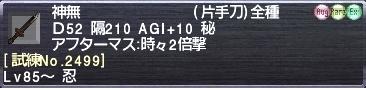 GW-02140a.jpg