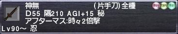 GW-02141a.jpg