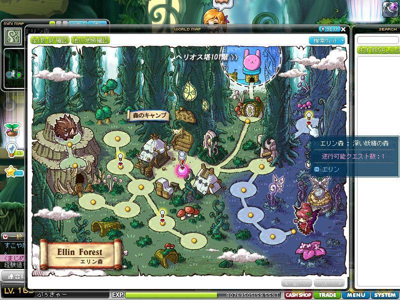 深い妖精の森