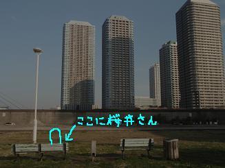 yuiyi.jpg