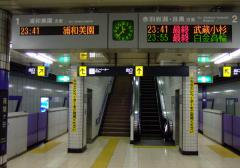 上り武蔵小杉行最終電車が参りま~す。お乗り遅れの・・・