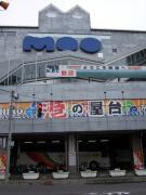 """ココ""""MOO""""の2階です"""